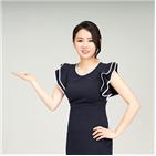 남현희,예능인,언니