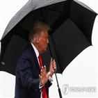 트럼프,대통령,유세,백악관,플로리다,음성