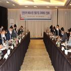 수출기업,인천,중소기업,시설투자,간담회,수출