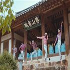 강릉,목포,안동,영상