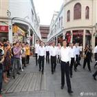 주석,차오저우,시찰,경제,방문,정상화