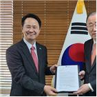 노벨평화상,반기문,축하