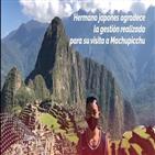 마추픽추,페루,관람,쿠스코,코로나19