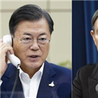 일본,한국,총리,대화,정부,회담,정상회담,아베,스가,조건