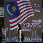 확진,말레이시아,사바주,하루,일일