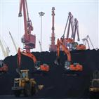 호주,중국,석탄,수입,중단