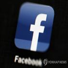 홀로코스트,페이스북,부인,정책,게시물,표현,관련,반유대주의
