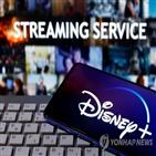 디즈니,콘텐츠,스트리밍,플러스,서비스