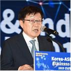 신남방,한국,아시아,개최,비즈니스