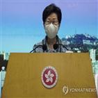 홍콩,장관,중국,시정연설,시정,연설,야권