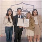 소녀주의보,킥복싱협회,홍보대사