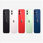 애플,아이폰,아이폰12