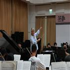 지휘자,탈리,여성,에스토니아,공연,중요,음악,설명,지휘