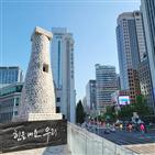 조형물,서울시,첨성대,설치,지적,서울도시건축전시관