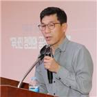 교수,진중권,조정래,선생,일본,논평