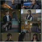 박준영,채송아,마음,브람스,이별