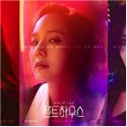 김소연,이지아,펜트하우스,욕망,포스터,심수련,오윤희,여자