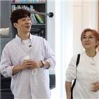 서울,홈투어,출퇴근,사람,하우스