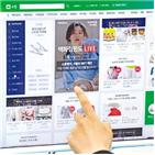 네이버,서비스,쇼핑,온라인,시장,거래액,지난해