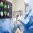 수술,인공관절,로봇,무릎,관절,활동,환자