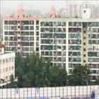 재건축,신반포2,추진위,아파트,조합