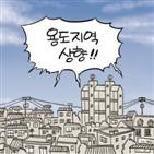 전용주거지,용도지역,일대,서울시,요구,강남구