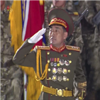상장,김정길,전략군,열병식,작전총국,종대,미사일부대,육군
