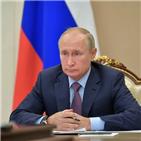 백신,러시아,승인