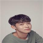 이경민,써치,캐스팅,배우