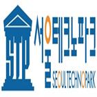 서울테크노파크,화상회의실,지역