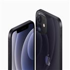 아이폰12,애플,아이폰,속도,제공,최대,미니,서비스