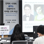 마케팅,소비자,활용,중국