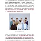 중국,누리꾼,한국,관련,삼성,환구시보,비난,발언