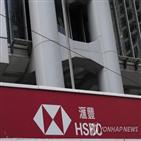 중국,은행,국채,달러화,판매,홍콩
