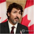 중국,캐나다,총리,트뤼도,외교,관계,우방