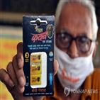 인도,방사선,암소,휴대전화