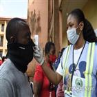 아프리카,감염자,코로나19,감염