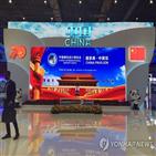 중국,행사,수입박람회,작년,관계자,외국,기업,참여,코로나19