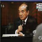 정부,나카소네,일본,문서,정치인