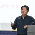 안철수,대표,민의힘,의원