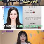 공무원,시험,김규현,주무관