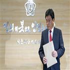 변호사,파트너스,KBS,정부,청문,인사,청문주재자