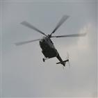 시간,헬기