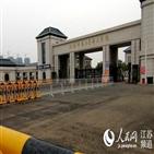 폐결핵,중국,사실,학생