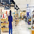 제품,매장,아임쇼핑,정부,중소기업,매출,경쟁력,직원,예산,서울