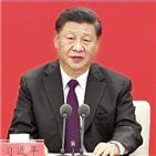 선전,개방,개혁,중국,경제특구,주석