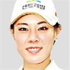 박주영,우승,파4,공동,경기