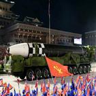 북한,열병식,트럼프,대통령,공개,신형,위협,폼페이,행정부