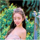 강한나,볼륨,KBS