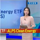에너지,펀드,해당,테슬라,올해,신재,페이즈